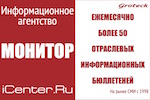 Наш партнер энегро http://icenter.ru/i/main