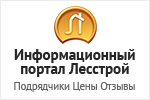 Наш партнер Лес http://www.lesstroy.net/?utm_source=backlink&utm_medium=banner&utm_campaign=event