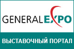 Наш партнер All https://generalexpo.ru/